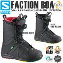 送料無料 SALOMON サロモン スノーボード ブーツ ボア システム FACTION BOA ファンクション ボア メンズ スノボ ブーツ