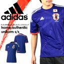 送料無料 半袖 Tシャツ アディダス adidas サッカー 日本代表 ホーム オーセンティックジャージー S/S ユニフォーム メンズ 2014春新作 AD639