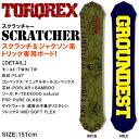 送料無料 TORQREX トルクレックス ボード SCRATCHER スクラッチャー 板 スノーボード メンズ グラトリ 専用 151 国内正規品