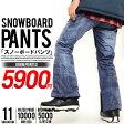 ショッピングスノーボードウェア 送料無料 スノーボードウェア メンズ レディース パンツ デニム プリント レギュラー スリム スノーパンツ ボトムス 立体縫製 スノボパンツ スノボウエア SNOWBOARD 【あす楽対応】