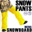 スノーボードウェア メンズ パンツ 2014-2015冬新作 イエロー 黄色 ルーズフィット スノボパンツ スノー スキー ウエア SNOWBOARD