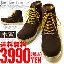 メンズ ワークブーツ 100%天然皮革 レザー ブーツ モカシン プレーン JAMESON ジェムソン YETI FOOT サイドジップ 本革 靴