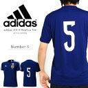 メール便対応可能! 半袖 アディダス adidas サッカー 日本代表 ホーム レプリカ Tシャツ ナンバー5 背番号 5番 JAPAN ジャパン ユニフォーム メンズ サポーター 2014春新作 IKF67
