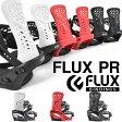 【得割25】送料無料 FLUX フラックス バインディング PR ピーアール レディース メンズ スノーボード BINDING ビンディング