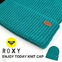 ラスト1点! ニット帽 ROXY ロキシー レディース ENJOY TODAY 折り返し タグ付き ビーニー 帽子 ニットキャップ グリーン 緑 カジュアル アメカジ スノーボード スノボ スキー アウトドア 防寒 20%off