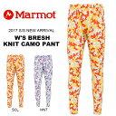 送料無料 マーモット Marmot ストレッチ レギンス レディース W's Bresh Knit Camo Pant ウイメンズブレッシュ...