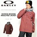 送料無料 スノーボード ウェア OAKLEY オークリー DIVISION BIOZONE INSULATED JACKET メンズ スノー ジャケット スノボ スキー スノーボードウェア SNOWBOARD 日本正規品