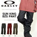 送料無料 スノーボード ウェア OAKLEY オークリー SUN KING BZS PANT メンズ スノー パンツ スノボ スキー 2016-2017冬新作 SNOWBOARD 日本正規品