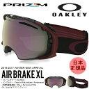 送料無料 スノー ゴーグル OAKLEY オークリー AIR BRAKE Prizm Hi Pink Iridium エア ブレイク 交換レンズ付き プリズムレンズ スノーボード スキー 日本正規品