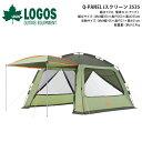 ロゴス LOGOS スクリーンタープ タープ テント アウトドア