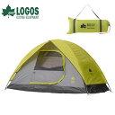 送料無料 ロゴス LOGOS ROSY ツーリングドーム テント 一人用 ドーム型 アウトドア ツーリング 野外フェス キャンプ レジャー 日差しよけ ドームテント ツーリングテント