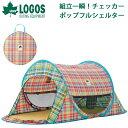 ロゴス LOGOS タープ テント アウトドア