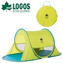 ロゴス LOGOS ポップアップテント 簡易テント 簡単 UVカット タープ テント アウトドア バーベキュー