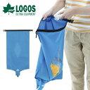 ロゴス LOGOS シェイク洗濯袋 7L 簡易洗濯機 携帯用 洗濯機 圧縮袋 便利グッズ アウトドア キャンプ レジャー 旅行 ツーリング 88230010