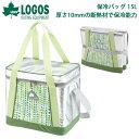 ロゴス LOGOS insul10 ソフトクーラー15 保冷バッグ 15L ソフトクーラー エコバッグ 折りたたみ アウトドア BBQ バーベキュー 野外フェス キャンプ レジャー 海水浴 お花見