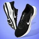 送料無料 軽量 ランニングシューズ ナイキ NIKE メンズ ダウンシフター 10 DOWNSHIFTER ランニング ジョギング マラソン シューズ 靴 運動靴 スニーカー ブラック 黒 CI9981 【あす楽対応】