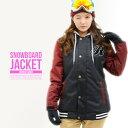 送料無料 スノーボードウェア レディース スタジャン ジャケット スノーウエア スノーボード ウェア