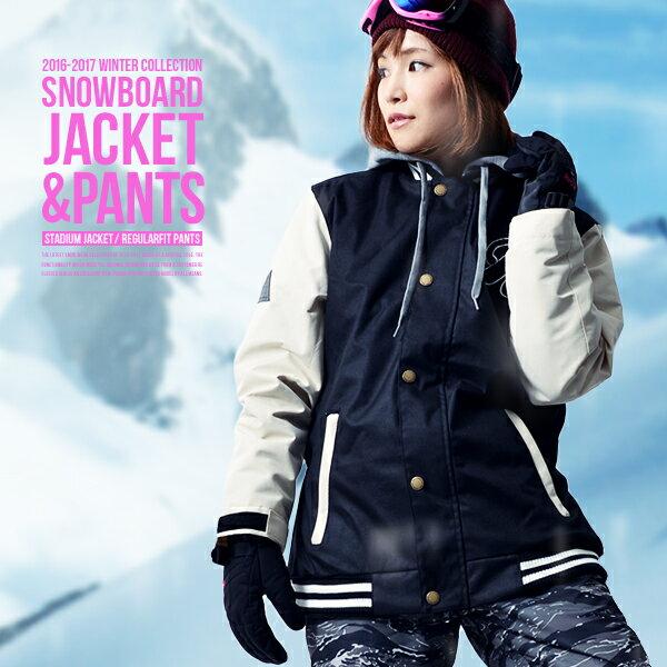 送料無料 スノーボードウェア 上下 セット レディース スタジャン ジャケット スノーウエ…...:elephant-sports:10017775