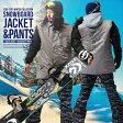 送料無料 スノーボードウェア 上下 セット メンズ Coach Jacket コーチジャケット バックプリント ワッペン付き スノーウエア スノーボード ウェア スノボウエア SNOWBOARD 16-17 2016-2017冬新作
