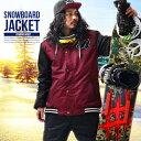 送料無料 スノーボードウェア メンズ スタジャン ジャケット スノーウエア スノーボード ウェア スノボウエア SNOWBOARD 16-17 2016-201...