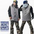 送料無料 スノーボードウェア 上下 セット メンズ Coach Jacket コーチジャケット バックプリント スノーウエア スノーボード ウェア スノボウエア SNOWBOARD 16-17 2016-2017冬新作