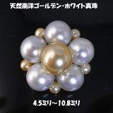 【】天然南洋ゴールデン?ホワイト真珠ブローチ■72660