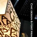 テーブルランプ JK115word ( テーブルスタンド テーブルライト 間接照明 LED 卓上スタンド デザイン インテリア おしゃれ 北欧 ダイニ..