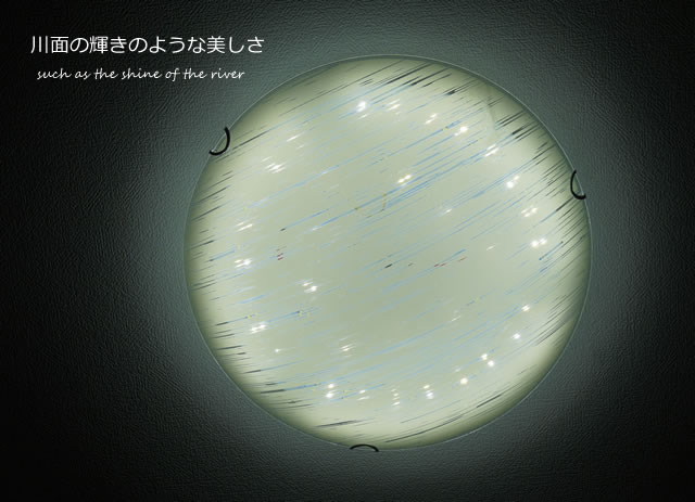 LEDシーリングライト FXKC012 調光調温 リモコン三段調節 (間接照明 ペンダントライト インテリアライト 天井照明 北欧)