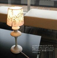 テーブルランプJK130T