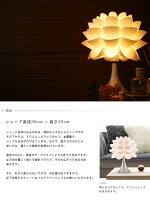 テーブルランプBKT002(テーブルスタンドテーブルライト間接照明LED卓上スタンドデザインインテリアおしゃれ北欧ダイニング寝室玄関)