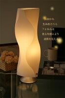テーブルランプJK102S(テーブルスタンドテーブルライト間接照明LED卓上スタンドデザインインテリアおしゃれ北欧ダイニング寝室玄関)