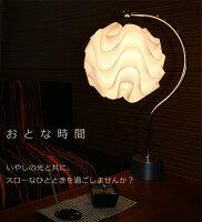 テーブルランプJK109(テーブルスタンドテーブルライト間接照明LED卓上スタンドデザインインテリアおしゃれ北欧ダイニング寝室玄関)