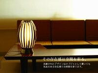テーブルランプJK146T(テーブルスタンドテーブルライト間接照明LED卓上スタンドデザインインテリアおしゃれ北欧ダイニング寝室玄関)