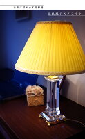 テーブルランプJK147T(テーブルスタンドテーブルライト間接照明LED卓上スタンドデザインインテリアおしゃれ北欧ダイニング寝室玄関)
