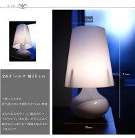 テーブルランプJKT152(テーブルスタンドテーブルライト間接照明LED卓上スタンドデザインインテリアおしゃれ北欧)