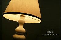 テーブルランプYCOKT003(テーブルスタンドテーブルライト間接照明LED卓上スタンドデザインインテリアおしゃれ北欧ダイニング寝室玄関)