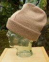 アルパカ100%帽子 スキー・ボード帽子 ソフト フリーサイズ 温かい アンデス・ペルー製 SK-2