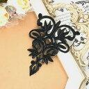 モチーフ ワッペン アイロン用 貼り付け アップリケ ブラック ハンドメイド パーツ 衣装 レオタード