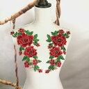3D バラ 刺繍 モチーフ 薔薇 ハンドメイド 素材 パーツ ピンク レオタード