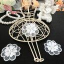 3D お花 パール付きチュール セット モチーフ ハンドメイド 白 パーツ ホワイト