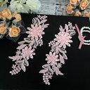 モチーフレース 3D ピーチ 立体的 刺繍 ペアセット ハンドメイド バトンモチーフ