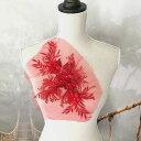 3D 花 刺繍 チュール モチーフ レッド ハンドメイド 衣装 装飾