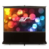 プロジェクタースクリーン EZシネマ 120インチ(16:9) マックスホワイト素材 ブラックケース F120NWH
