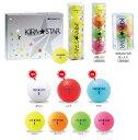 KIRA STAR キラスター 7色 ゴルフボール コストパフォーマンスモデル キャスコ 1ダース(12個) 日本正規品