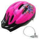 【徳島双輪・Ed Hardy(エドハーディ) 】ヘルメット Horizon ピンクスローリー Mサイズキッズ・子供用ヘルメット