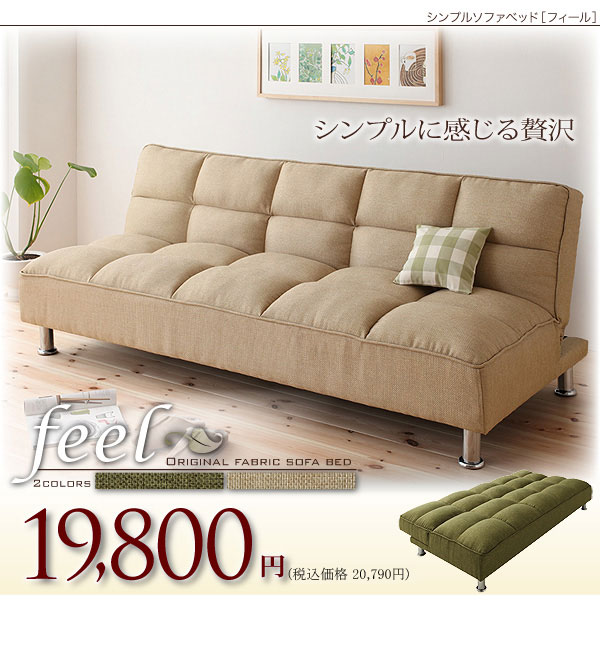 elmclub rakuten global market sofa feel feel cheap asian furniture hand carved furniture cheap furniture asian furniture hand carved furniture cheap asian furniture