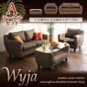 「ウォーターヒヤシンスシリーズ≪Wyja≫Aテーブルセット」アジアンソファ1P2P3Pテーブルスツール椅子サイドテーブルセンターテーブルローテーブルセール SALE手彫り家具