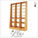 「無限に横連結出来る本棚 ≪+Plus≫本体+横連結棚×2」アジアン家具 安い 壁一面に無限に横連結出来るブックシェルフ 。3cmピッチで棚板も自由自在に調節出来ます。