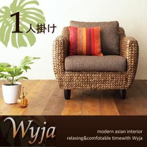 sofa one seat and waterhyacinthseriesweeja cheap asian furniture hand carved furniture cheap furniture asian furniture hand carved furniture cheap asian furniture