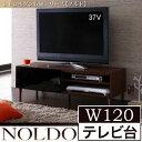「テレビ台・幅120」アジアン家具 アンティーク調な深い色合いの木目柄とモダンな鏡面仕上げの引出を用いました。シリーズで統一感のあるトータルコーディネートがオススメ!
